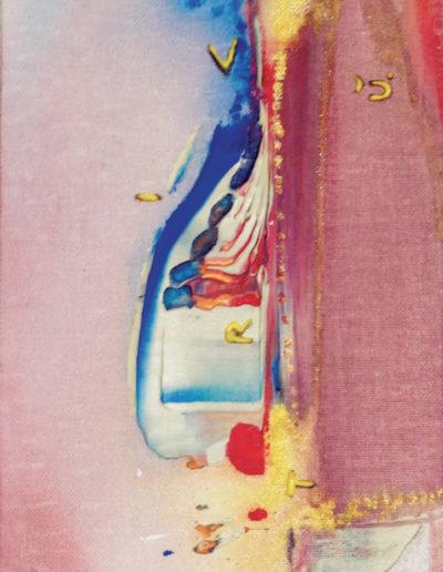 Mya Lurgo, V.I.R.T.Ù: Vivere In Resiliente Trasfigurazione Uranica, Tavola Parolibera e acronimo, tela, tecnica mista, resina, 13x18x9 cm, 2015
